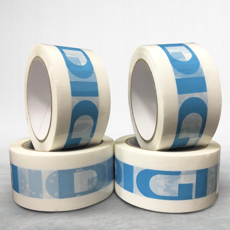 Adhesive custom printed packing bopp tape DIGI